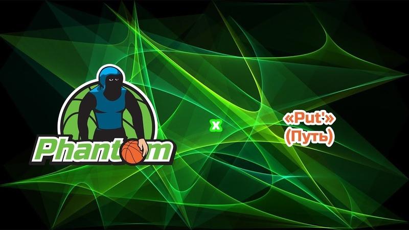 Phantom x Put'