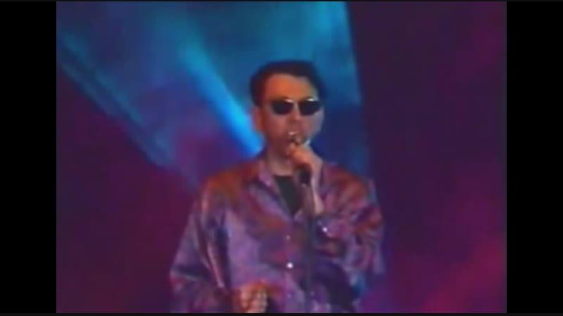Биоконструктор - Техноромантики (1992)