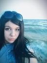 Яна Осипенко фото #21