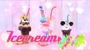 Mash Ups: Doll Ice Cream Crafts - Sundae | Monster Milkshake | FroYo | Tub of Ice Cream more