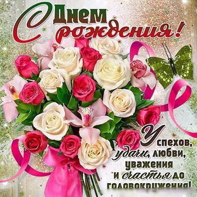 Фото №456314238 со страницы Резиды Сираевой