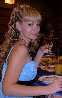 Наталья Соломина, 2 апреля 1992, Екатеринбург, id220816695