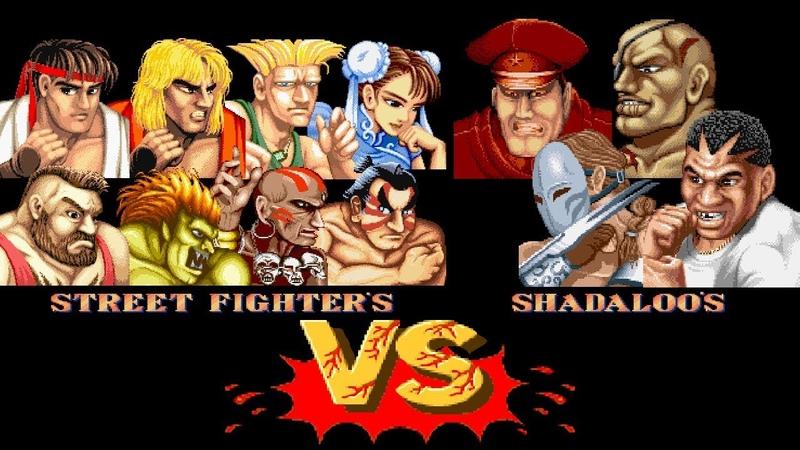 シャドルー 四天王 対 ストリートファイターズ StreetFighter's VS. Shadaloo's