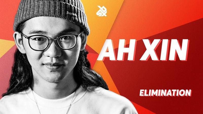 AH XIN   Grand Beatbox SHOWCASE Battle 2018   Elimination