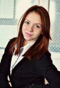 Анастасия Ибрагимова, 16 июля 1997, Винница, id221991102