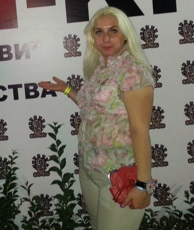 Марина Киреева, 9 февраля , Киев, id75996243