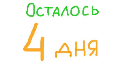 http://cs621423.vk.me/v621423512/15c27/W-6sqUc3t2s.jpg