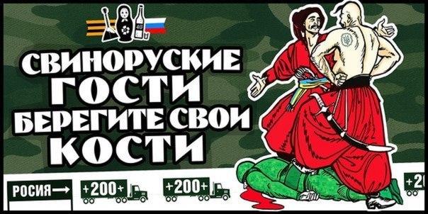 Порошенко - Меркель: ОБСЕ до сих пор не предоставила Украине беспилотные летательные аппараты - Цензор.НЕТ 2877
