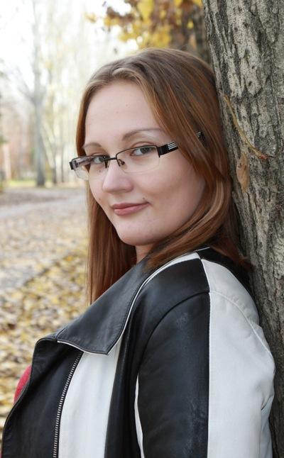 Юлия Винокурова