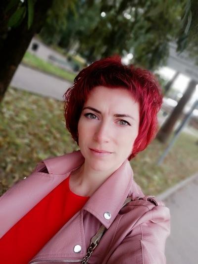 Ирина Шамшина