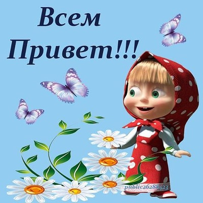 Ekaterina Beysova, 18 августа , Энгельс, id222505863