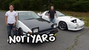 Initial D for real Driving Mt Haruna touge in the Tofu 86