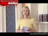 Олигархи – убийцы Украины. Виктория Шилова
