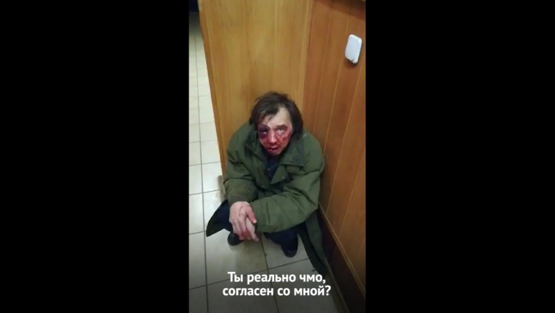 Жителя Львовки избили из-за подозрений в педофилии