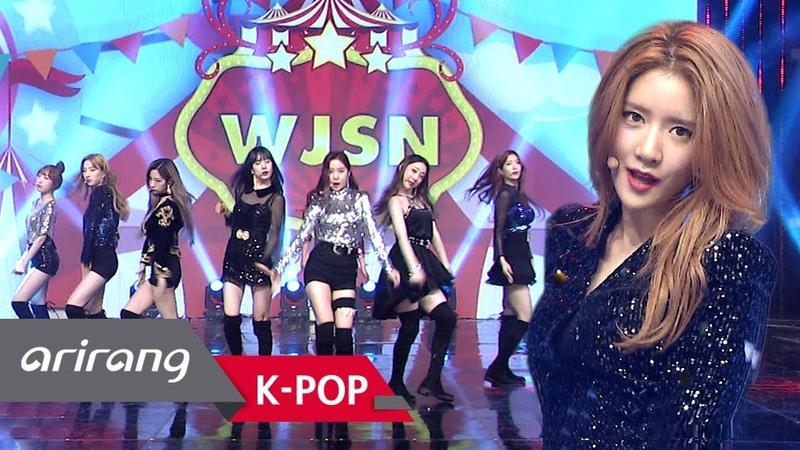 Simply K Pop WJSN 우주소녀 La La Love Ep 346 190118