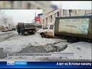 Коммунальное ЧП на заводе строительных конструкций прорвало трубу