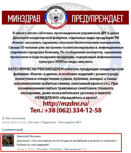 """Киев ведет прямые переговоры с """"ДНР"""" и """"ЛНР"""" по обмену пленными, - Сайдик - Цензор.НЕТ 6701"""