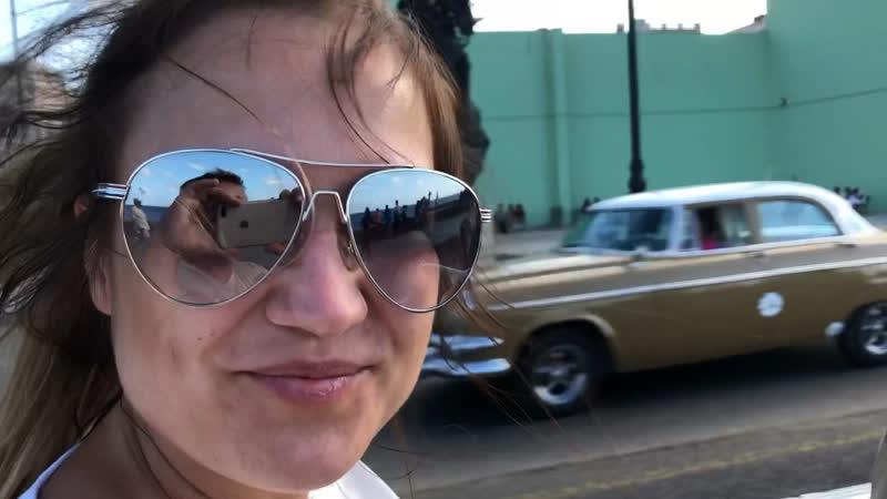 Едем по знаменитой набережной в Гаване Малекон