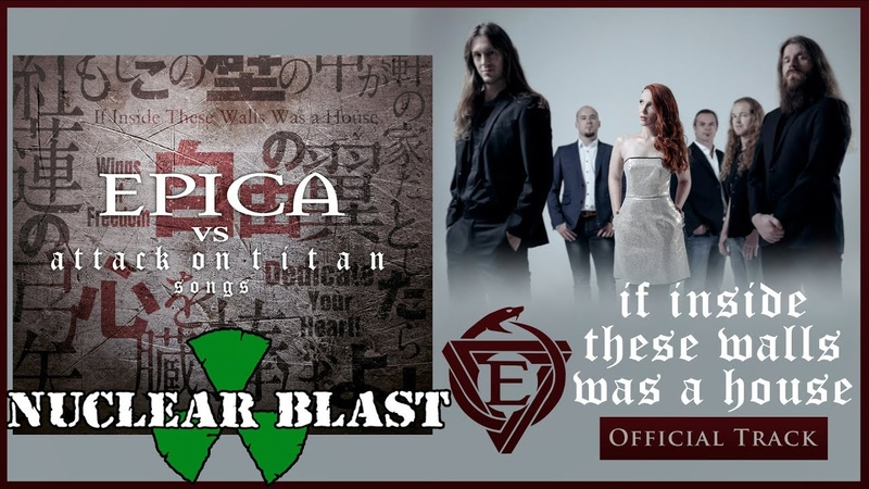 EPICA - If Inside These Walls Was A House (OFFICIAL TRACK)