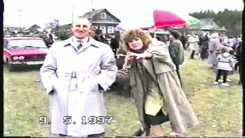 ПЕСТОВО 90-х АПОФЕГЕЙ