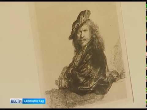 В Музее изобразительных искусств покажут работы Рембрандта