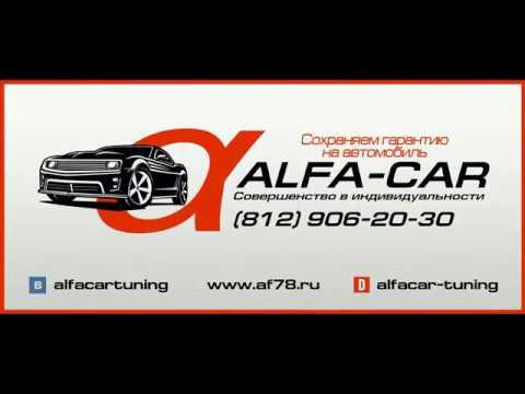 Сравнении Optima BiLED Reflector Optima BiLED Adaptive Optima BiLED Professional Тесты от ALFA CAR