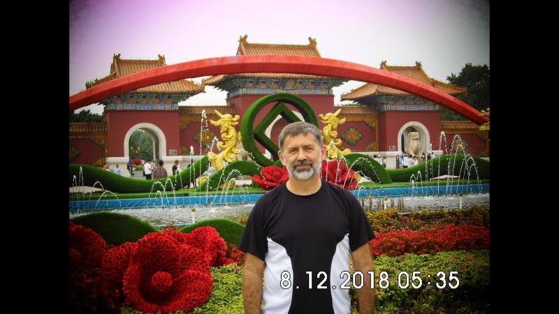 Как китайцы отдыхают в парке г. Шеньян