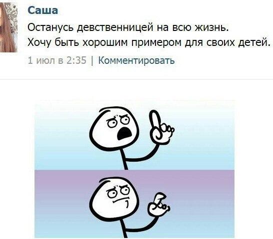 http://cs543105.vk.me/v543105809/bcb3/jxUMAA0cdnc.jpg