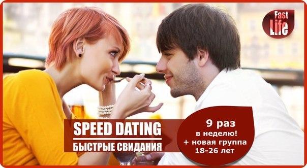 internet-dating-in-greece