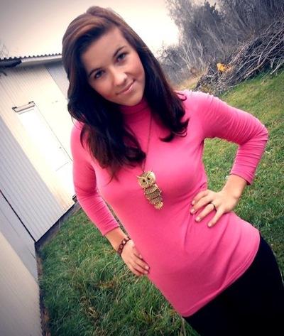 Виктория Кульбакова, 4 октября , Бердянск, id135264436