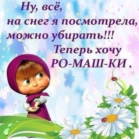 https://cs7053.vk.me/c635104/v635104805/eb79/DG7uyTtPbLc.jpg