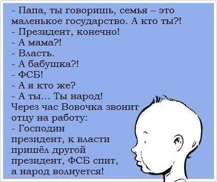 ЛУЧШИЙ ЖЕНСКИЙ ЮМОР   ВКонтакте