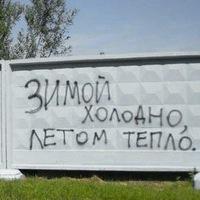Валерій Шевченко, 18 сентября , Киев, id102235369
