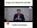 Кабылбек Алипбайулы