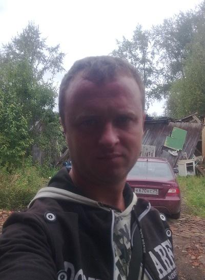 Володян Кузнецов, 27 мая , Архангельск, id64108695