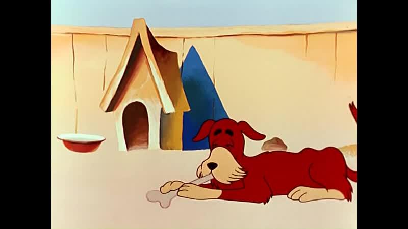 Котёнок по имени Гав 1 1976 реж Лев Атаманов