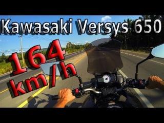 Что я смог выжать из Kawasaki Versys 650.