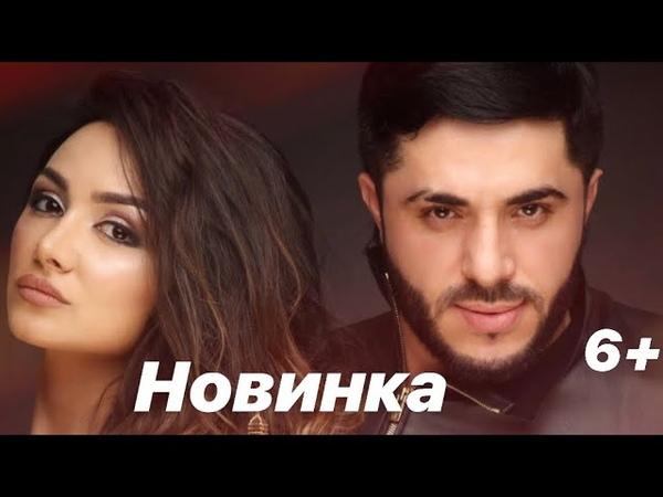 Новинка (2019) хит Тимур Рахманов Салида 6