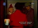 Каламбур-56 выпуск-(ТНТ,2003).mp4