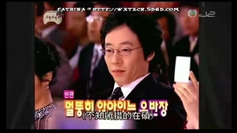 【无限挑战中文论坛】E052.070505.李英爱