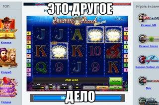 Играть В 3Д Автоматы