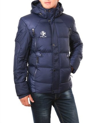 Купить Бу Куртку Зима Недорого Мужская