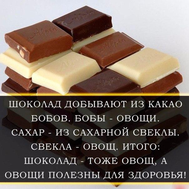 Фото №429828651 со страницы Сергея Русака