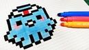 Handmade Pixel Art - How To Draw Kawaii Octopus pixelart