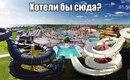Фото Михаила Коржа №2