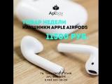 Товар недели – Apple Airpods