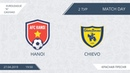 AFL19. Euroleague A. Day 2. Hanoi - Chievo