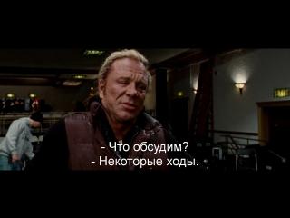 Рестлер | The Wrestler (2008) Eng + Rus Sub [1080p HD]