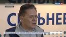Новости на Россия 24 В Екатеринбурге подвели итоги чемпионата WorldSkills Hi Tech
