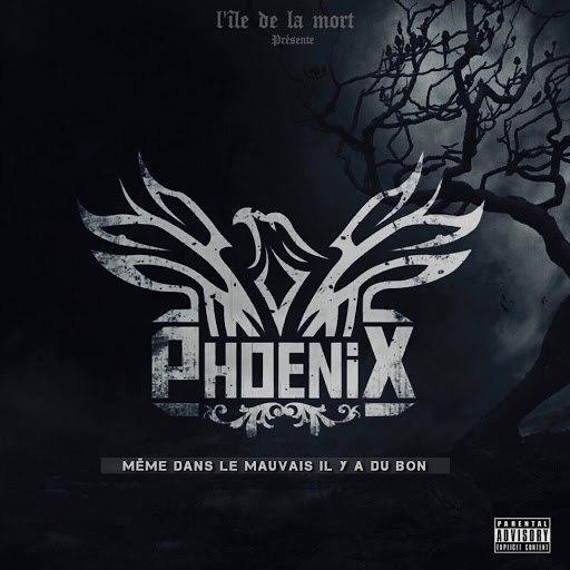 Phoenix альбом Même dans le mauvais il y a du bon